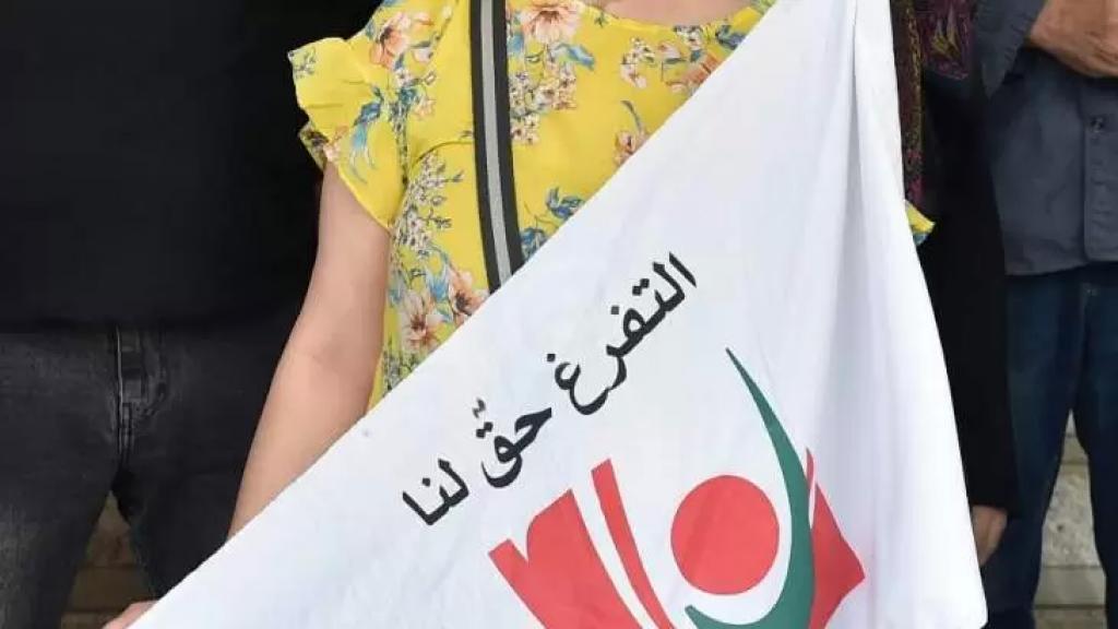 المتعاقدون بالساعة في اللبنانية: مستمرون في الإضراب حتى إقرار ملف التفرغ