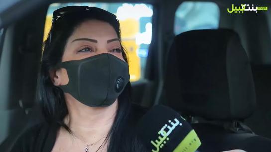 """بالفيديو/ عيد الحب في لبنان.. تدهور في العلاقات والشباب بلا أمل.. و""""من سبق شم الحبق"""""""