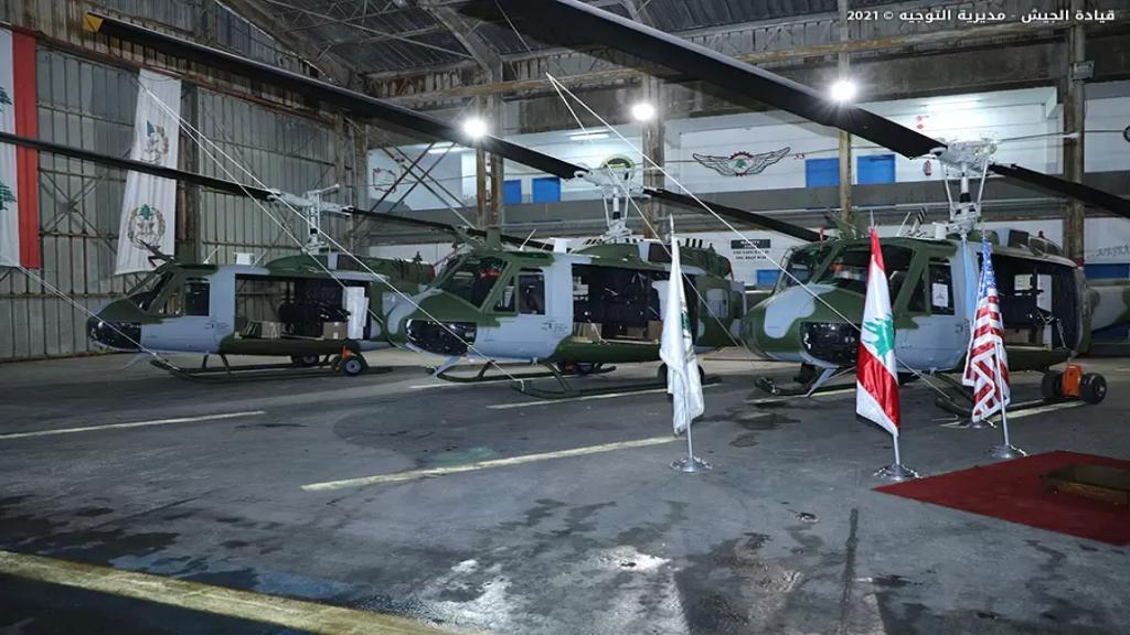 بالصور/ الجيش يتسلم 3 طوافات نوع Huey 2 مقدّمة هبة من الولايات المتحدة الأميركية