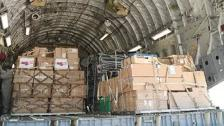 اليابان ترصد مبلغ 16.5 مليون دولار مساعدة جديدة دعما للبنان وشعبه