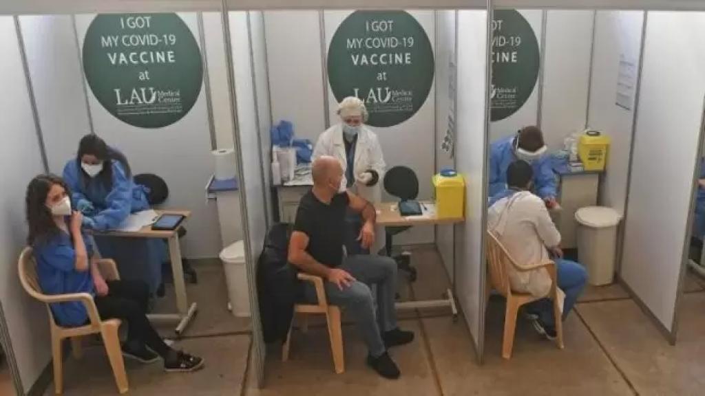 وزارة الصحة: المنصة الرسمية هي المصدر لتحديد مواعيد تلقي اللقاح