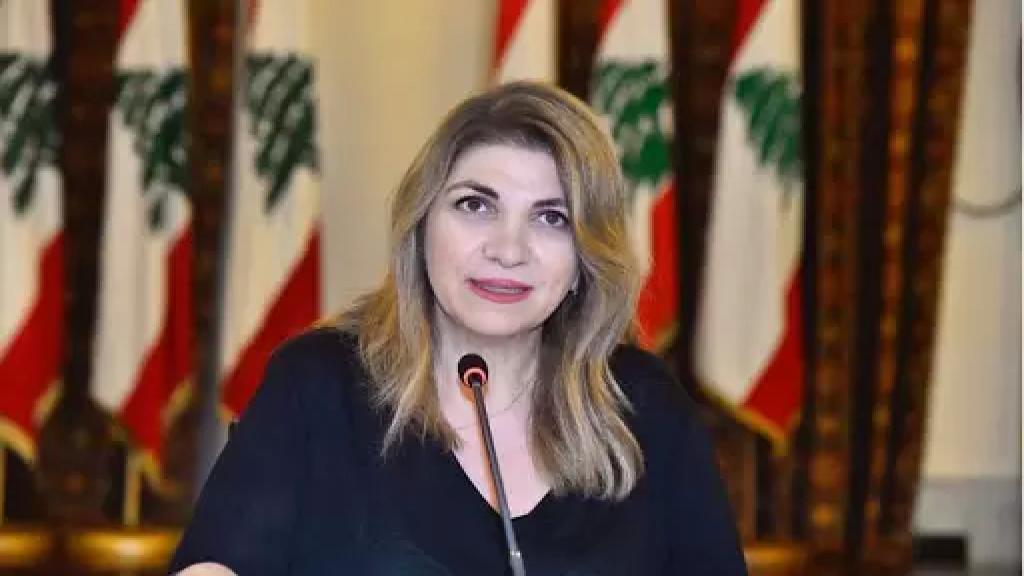بيان لوزيرة العدل بعد رفع يد القاضي صوان عن ملف إانفجار مرفأ بيروت: سنتخذ المقتضى القانوني