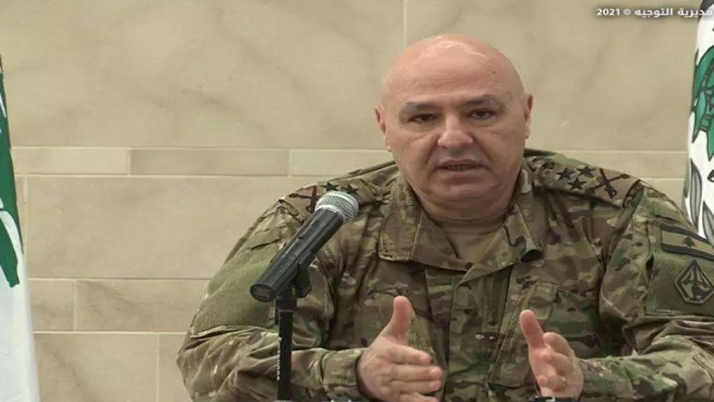 """بالفيديو/ رسالة من قائد الجيش إلى اللبنانيين: """"تلقّي اللقاح هو السبيل الوحيد لخلاص أهلنا وجيشنا ووطننا"""""""