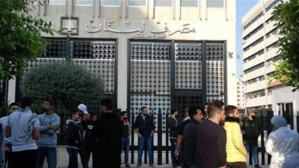 أهالي الطلاب في الخارج ينتفضون.. تجمعّات أمام المصارف في طرابلس
