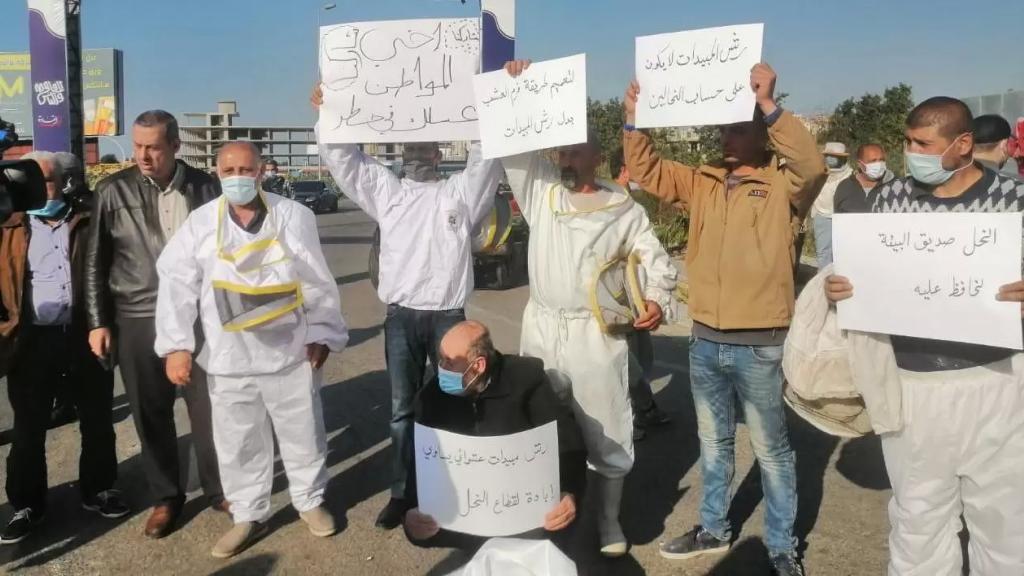 بالصور/ نحالو لبنان يعتصمون في كافة المناطق اللبنانية احتجاجاً على استخدام المبيدات العشبية التي تقتل النحل