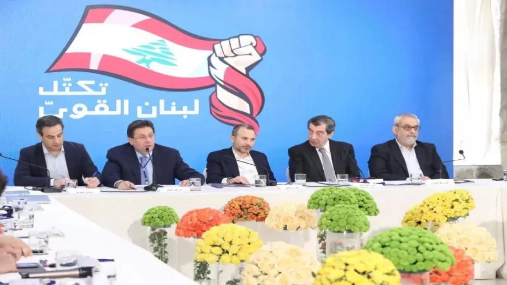 """لبنان القوي: """"نرفض اي استنتسابية في تلقي اللقاح ضد وباء كورونا"""""""