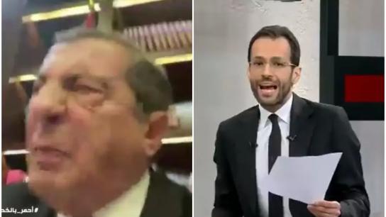 """بالفيديو/ الفرزلي ينفعل ويخرج عن طوره على الهواء مباشرة.. هدّد ممثل البنك الدولي"""" إنت كذاب ومنافق""""!"""