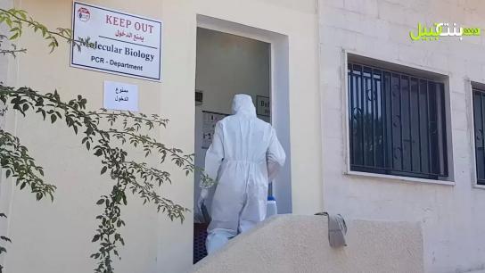 مستشفى بنت جبيل الحكومي في تقريرها الأسبوعي المفصل حول كورونا: إجمالي عدد المرضى الذين دخلوا المستشفى بلغ 68