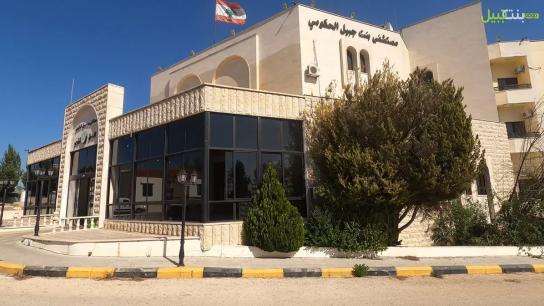 مستشفى بنت جبيل الحكومي: سجِّلوا عبر المنصة الإلكترونية.. المستشفى أصبح مركزاً معتمداً لتلقي اللقاح