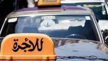 """رئيس اتحادات ونقابات قطاع النقل البري ينفي ما يشاع عن """"رفع تعرفة السرفيس الى 5000 ليرة"""""""