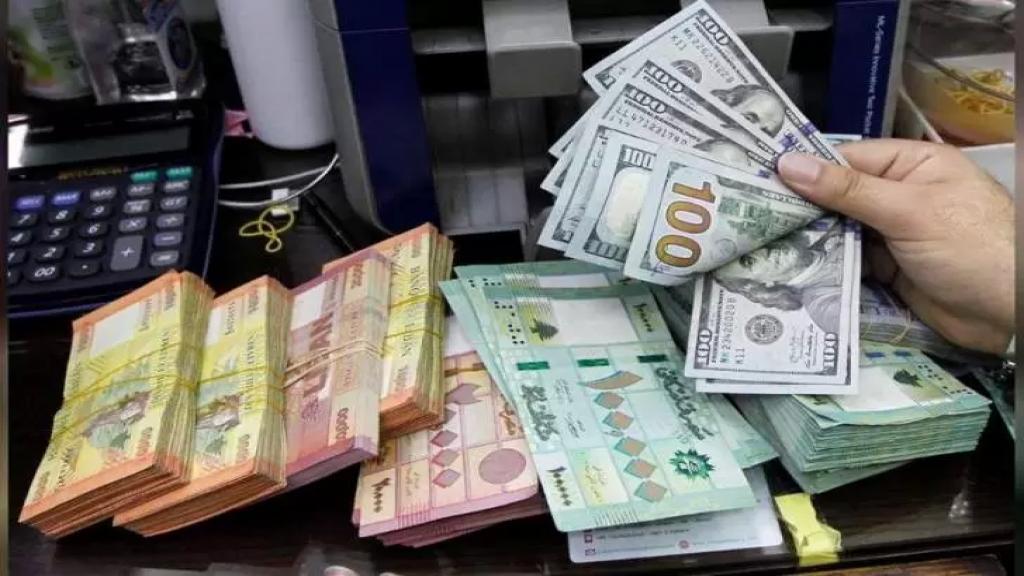 نقابة الصرافين: لم يصل إلينا الدولار المدعوم منذ بدء الإقفال العام ما يحول دون تلبية طلبات المواطنين