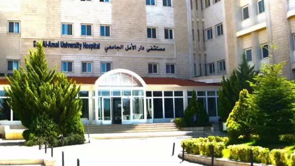 مجهولون رموا شخص مصاب بطلق ناري في بطنه امام طوارئ مستشفى دار الأمل في بعلبك ولاذوا بالفرار