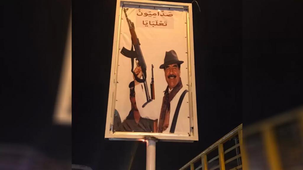 تجمعوا ورفعوا صورة لصدام حسين على تقاطع تعلبايا!