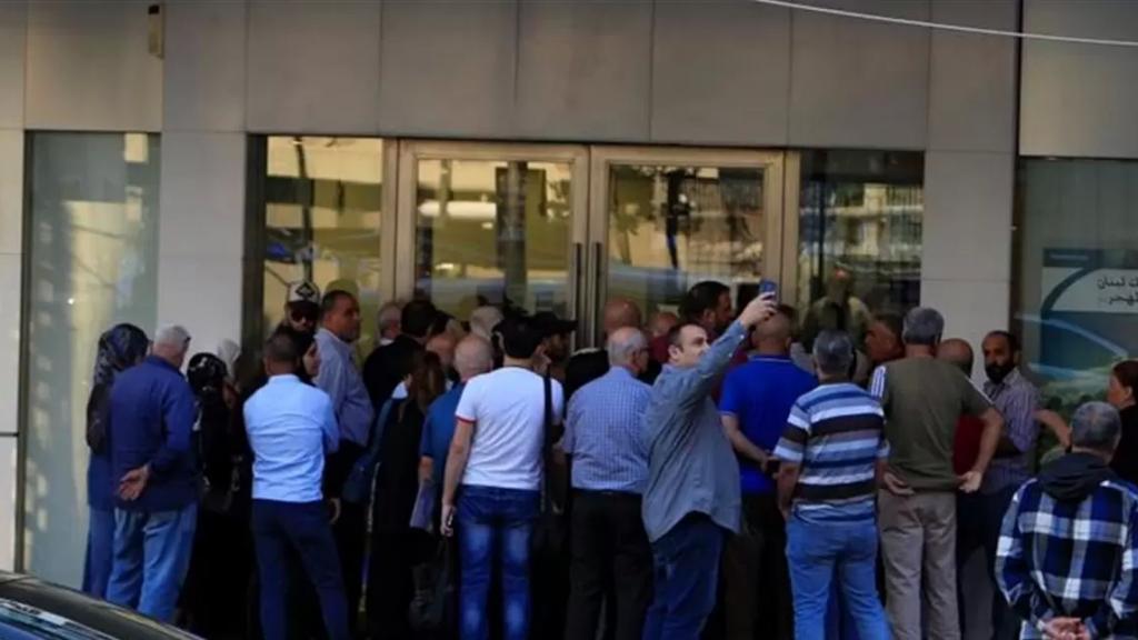 """إخبار من """"جمعية المودعين اللبنانيين"""" ضد عشرات الأشخاص الذين يتلاعبون بسعر صرف الدولار ويهددون سلامة النقد الوطني"""
