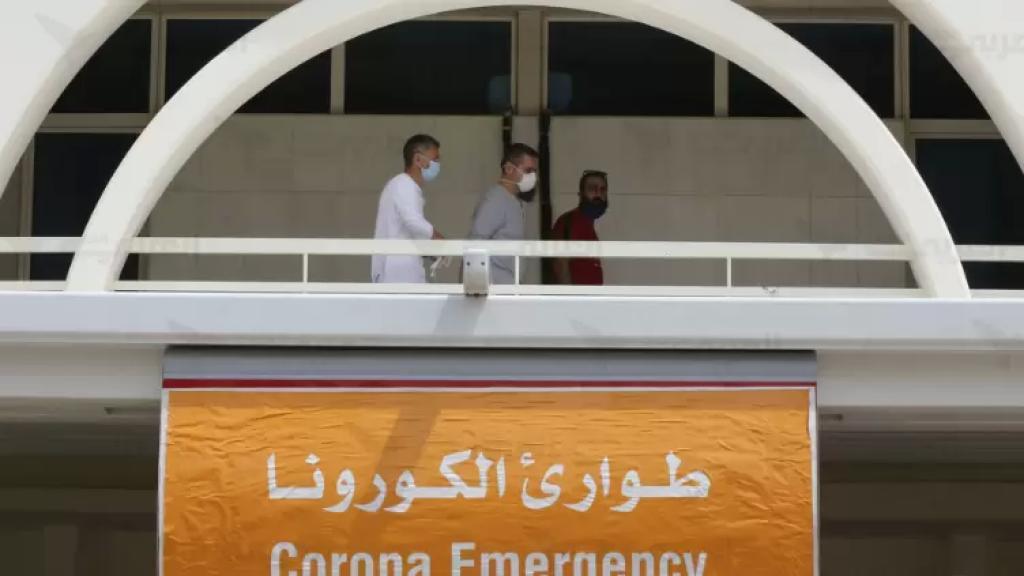 تقرير مستشفى رفيق الحريري: 111 إصابة و53 حالة حرجة ووفيتان و81 لقاحا