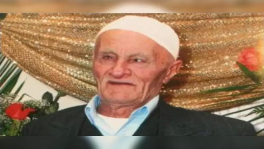 ذكرى مرور سنة على رحيل المرحوم الحاج محمد حسن أحمد (أبو راغب)