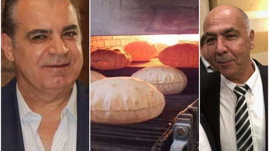 رئيس نقابة أصحاب الافران في الشمال ورئيس نقابة صناعة الخبز في لبنان يتقدمان بإستقالتهما