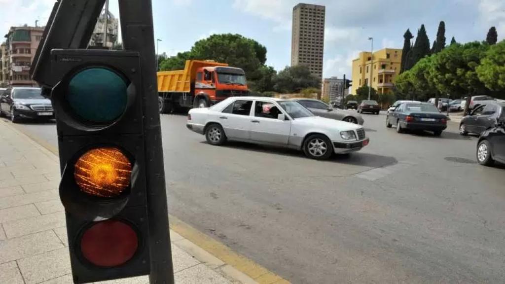 اليازا تقدمت بإخبار الى النيابة التمييزية عن تعطل معظم الاشارات الضوئية في بيروت الكبرى