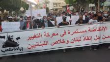 انطلاق تظاهرة شعبية بعد الظهر من ساحة الشهداء في مدينة صيدا بمشاركة النائب أسامة سعد