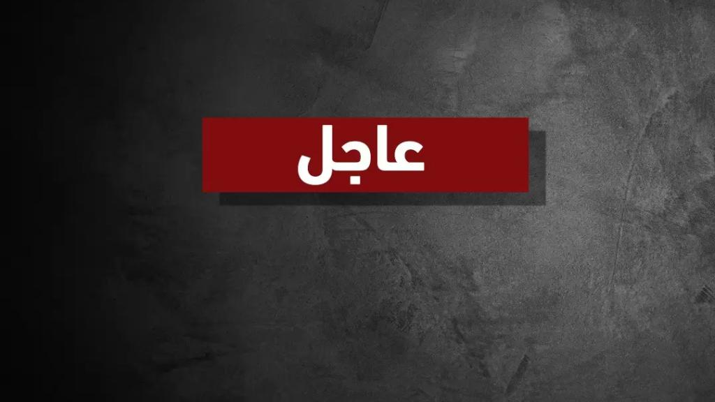 """انفجار لغم أرضي من مخلفات """"داعش"""" في جرود رأس بعلبك يودي بحياة راعي أغنام"""