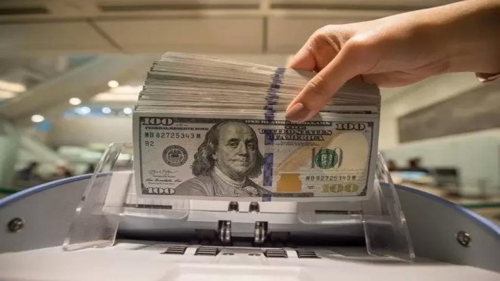القاضي عويدات طلب مساعدة قضائية من السلطات الأميركية لحجب المواقع الإلكترونية لتحديد سعر الدولار مقابل الليرة اللبنانية في السوق السوداء