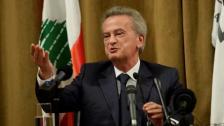 معلومات الجديد: حاكم مصرف لبنان رياض سلامة غادر الى باريس في طائرة خاصة