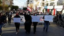 مسيرة تجوب شوارع مدينة صور إحتجاجًا على تردي الأوضاع المعيشية