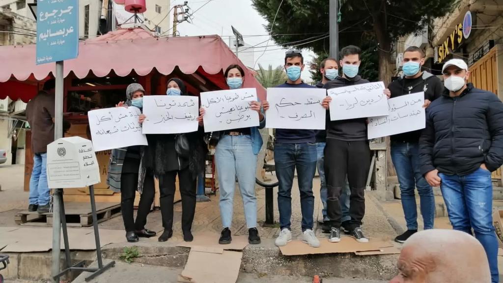 """وقفة احتجاجية في النبطية احتجاجا على الاوضاع المعيشية...""""شحدتونا رغيف الخبز"""""""