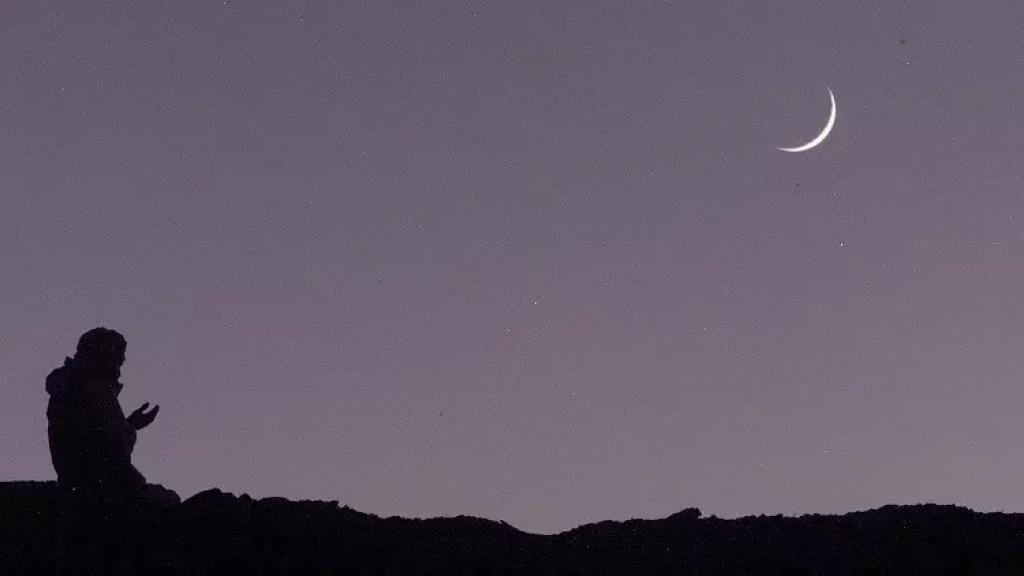 الحسابات الفلكية تشير الى ان غرة شهر رمضان المبارك في 13 نيسان المقبل