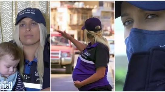 بالفيديو/ فرضت وجودها وسط الشارع حتى خلال فترة الحمل.. بشرى شرطية في بلدية انطلياس وأم