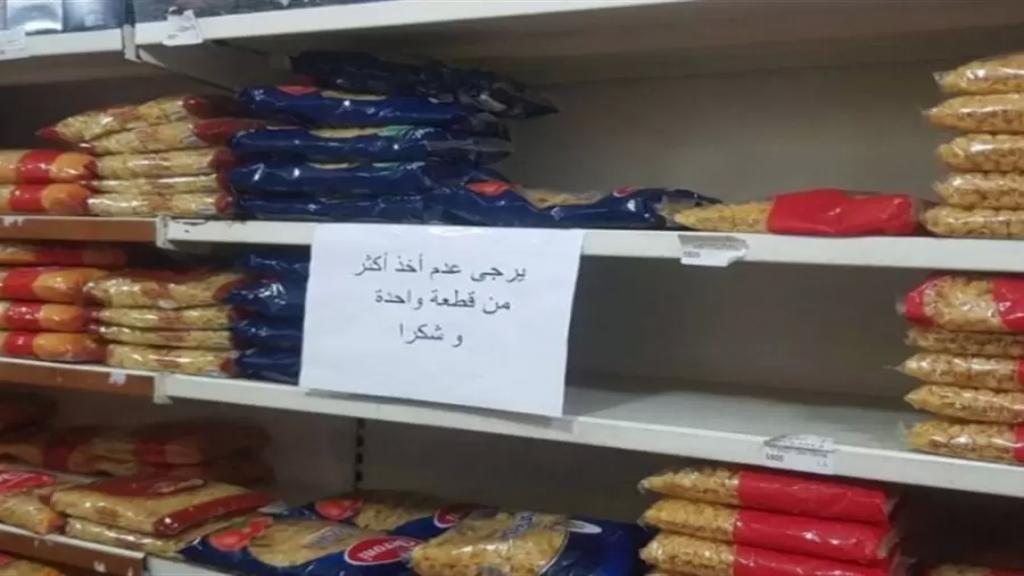 المواد الغذائية والسلع المدعومة من أموال اللبنانيين مخبأة في مستودعات المحلات التجارية (نداء الوطن)