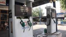 أزمة البنزين مستمرة في النبطية...طوابير وتزويد بـ 20 ألف ليرة فقط ورفع خراطيم!