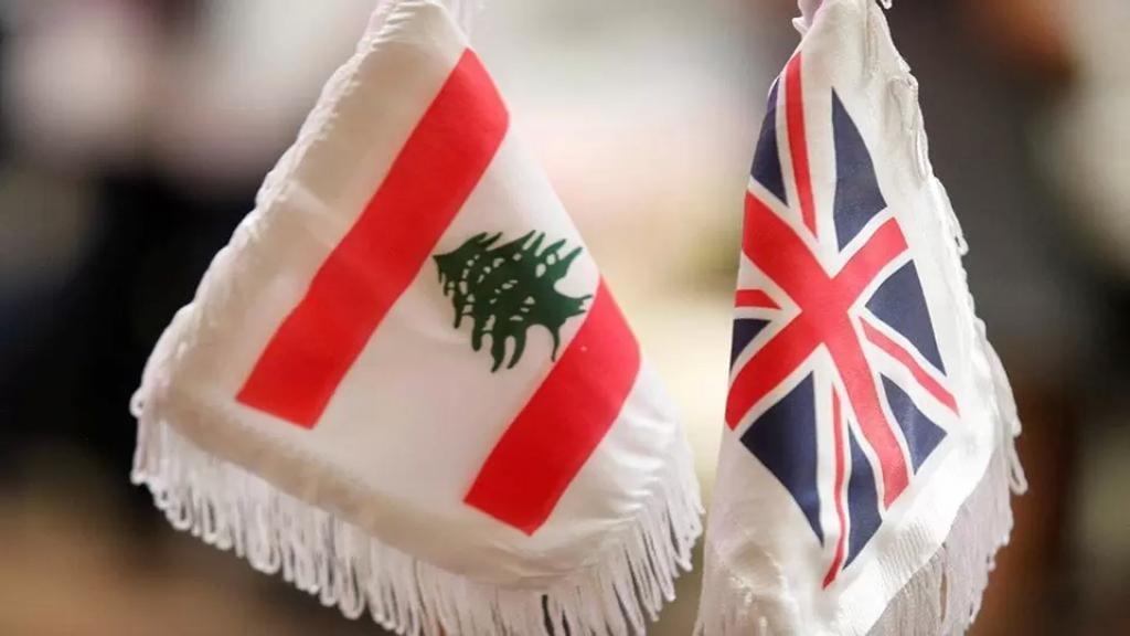 السفارة البريطانية: لا صحة للأخبار المتداولة عن تحذير رعايانا بعدم التنقل في الأيام المقبلة