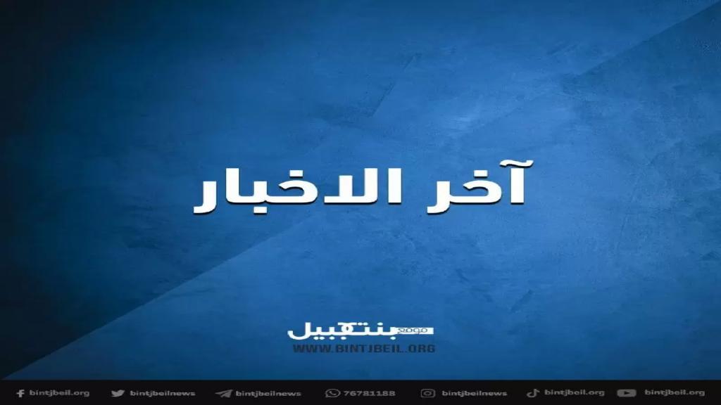 محتجون تجمعوا امام منازل بعض نواب طرابلس
