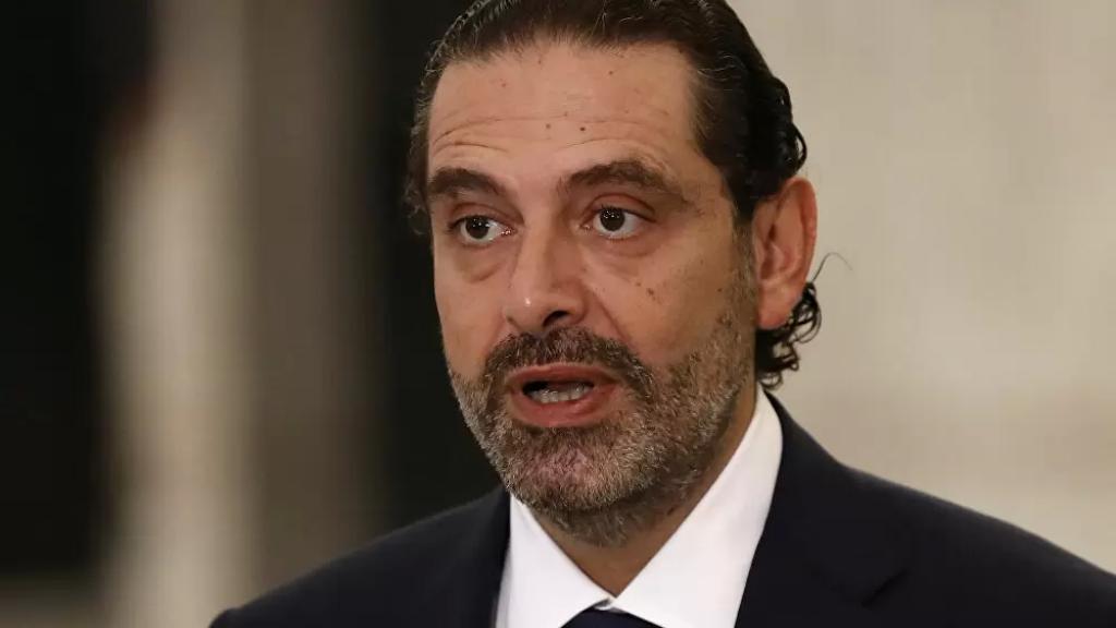 المستشار الاعلامي للحريري: لا أساس من الصحة لما يتم تداوله عن كلمة للرئيس المكلف سعد الحريري بعد ظهر غد الأربعاء