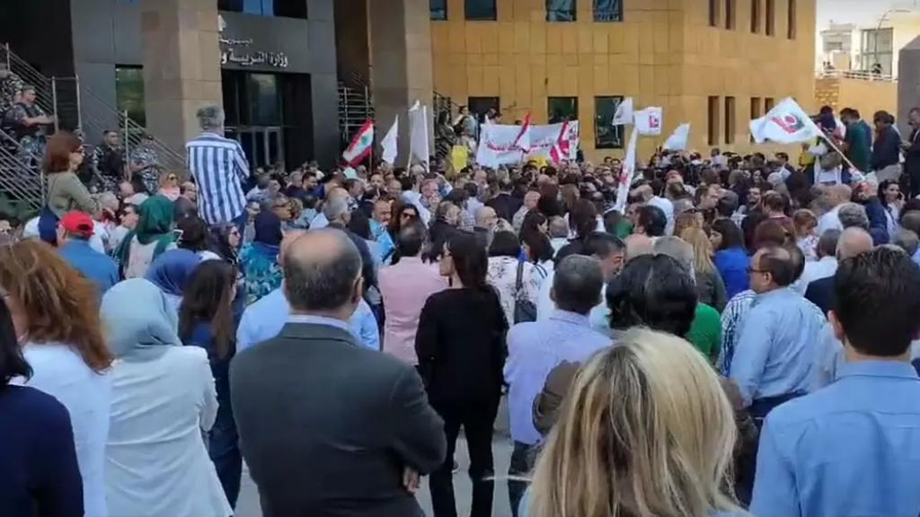 متفرغو  الجامعة اللبنانية: إضراب تحذيري ووقفة غضب عارم الخميس