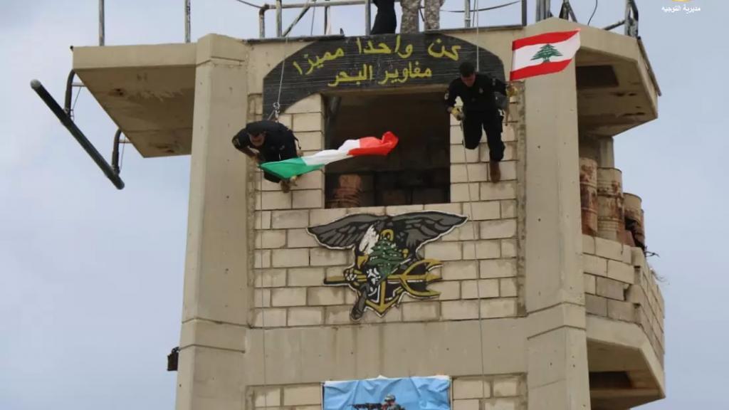 بالصور/ برج لتدريب الوحدات الخاصة على التسلق...هبة من السلطات الإيطالية لصالح الجيش اللبناني
