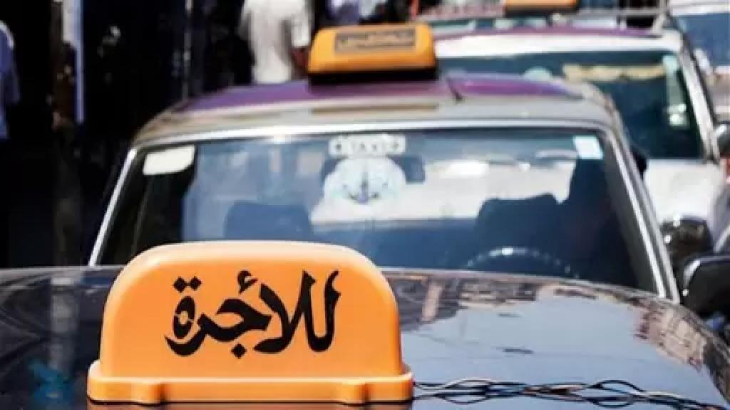 عراك في طرابلس بسبب 3000 ليرة...سائق الأجرة طلب من الراكب قيمة التعرفة الجديدة فوقع الإشكال!