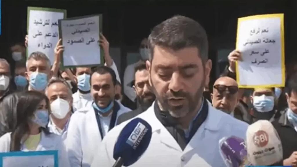 وقفة احتجاجية لصيادلة أمام وزارة الصحة مطالبين برفع جعالتهم واستيراد الأدوية بالكمّيات المطلوبة