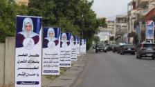 بالصور/ بلدة العباسية تتزين لإستقبال الشاعرة حنان فرفور التي مثلت لبنان في مسابقة أمير الشعراء في أبو ظبي