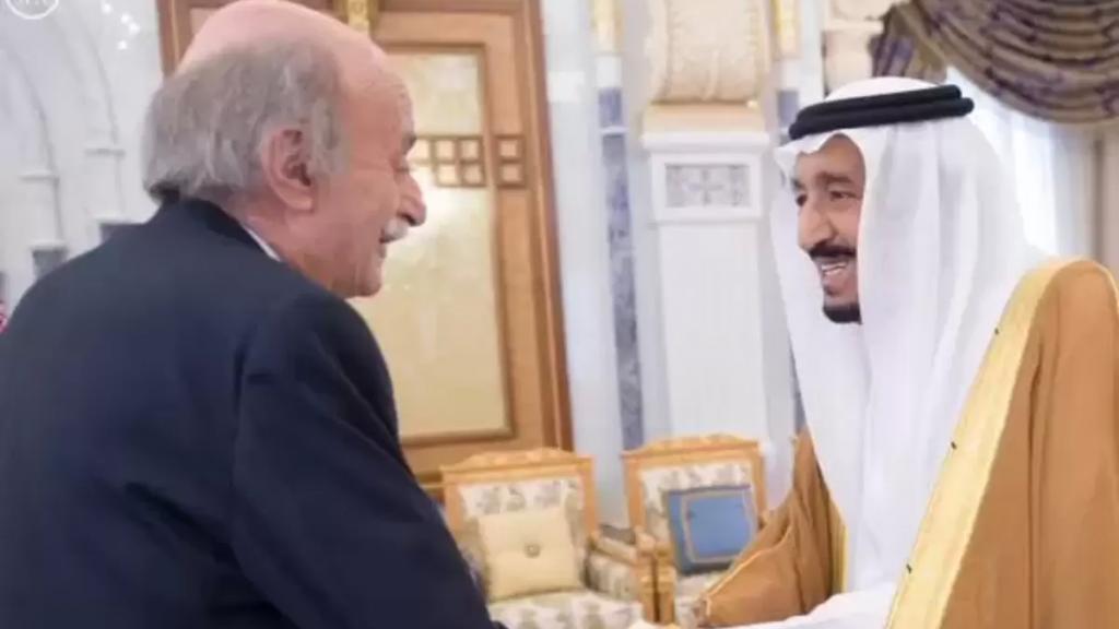 جنبلاط تلقى برقية شكر من الملك السعودي