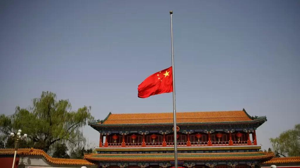 أ ف ب: الصين تفرض عقوبات على 10 أوروبيين بينهم برلمانيون