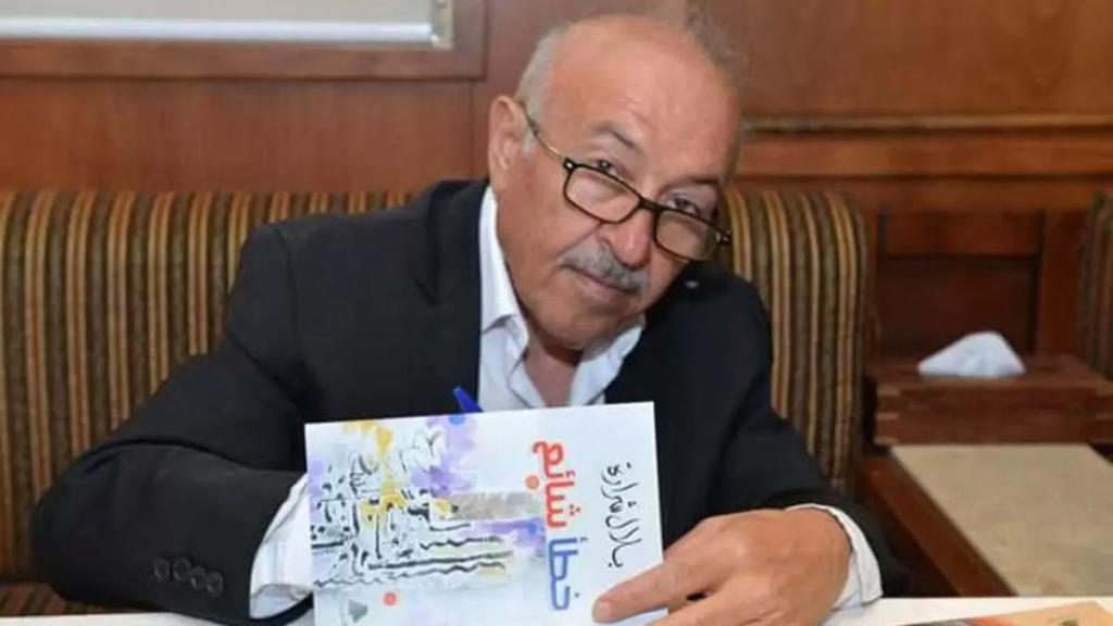 الأمانة العامة لمجلس النواب نعت المدير العام للشؤون الخارجية للمجلس الأستاذ بلال شرارة: خسارة كبيرة