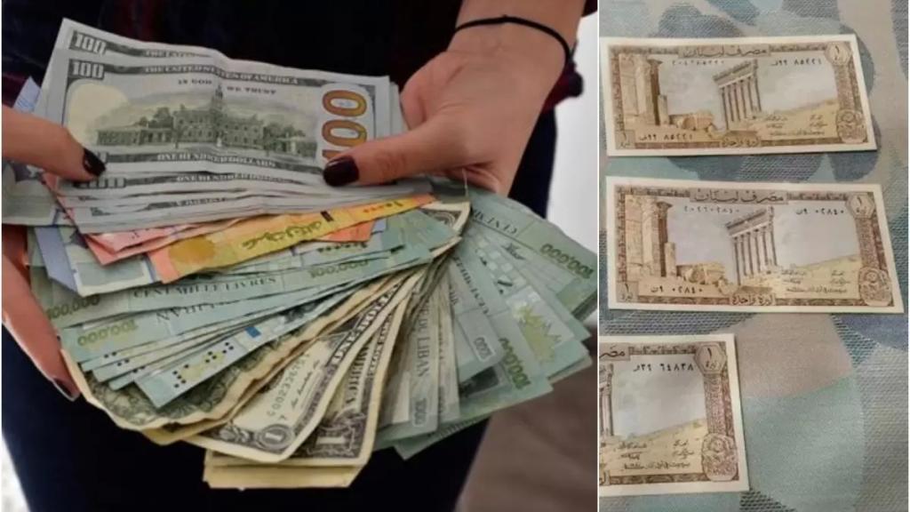 مراحل سعر صرف الدولار مقابل الليرة خلال الـ 60 عاماً الماضية: «من 2،3 ليرات للدولار إلى 15000 ليرة»!
