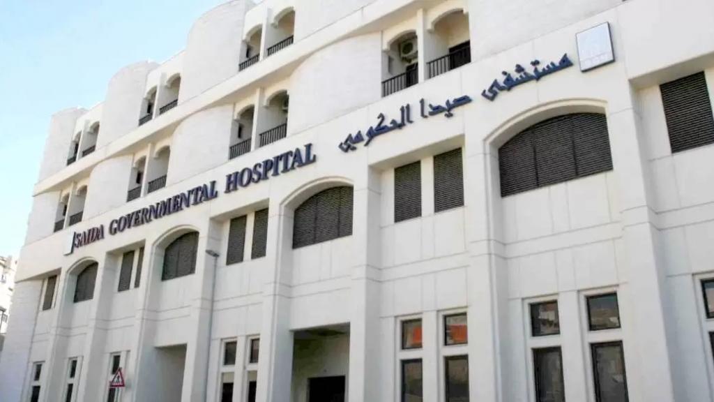 مستشفى صيدا الحكومي يوضح:فريق قسم الطوارىء لم يقصر بواجبه تجاه طفلة عانت بترا في طرف إصبعها