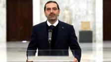 الحريري في عيد البشارة: آمل ان يبقى لبنان رسالة الى الشرق والغرب