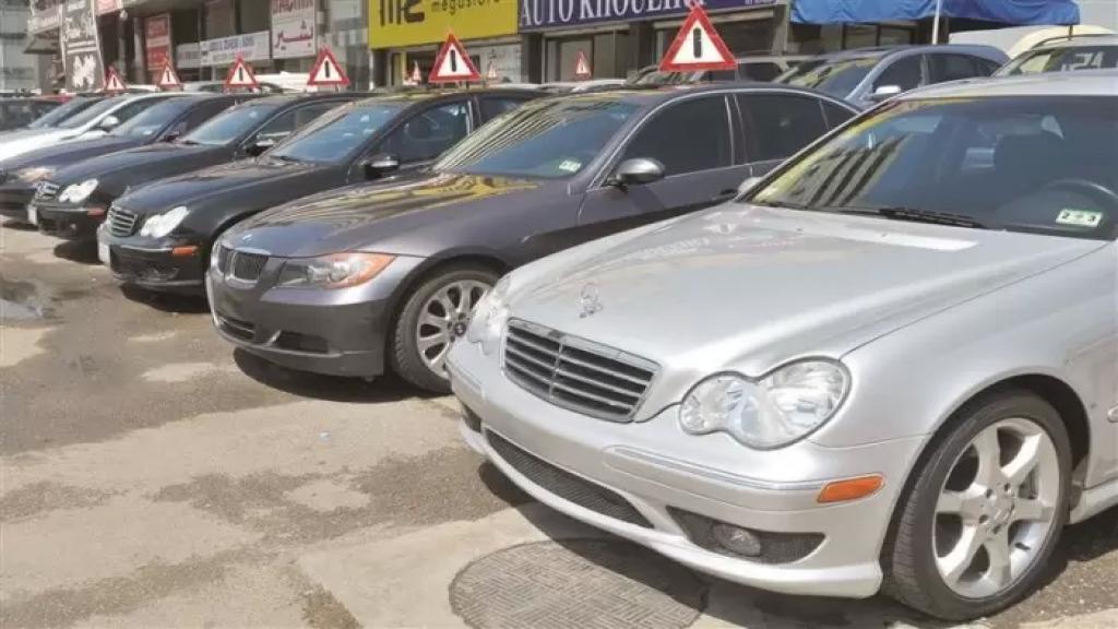 62 سيارة جديدة بيعت في لبنان خلال شهري كانون الثاني وشباط 2021 مقابل 1876سيارة خلال الفترة ذاتها من العام 2020!