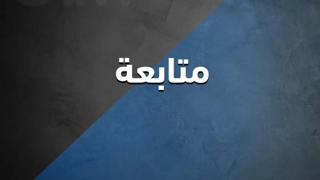 العسكرية أصدرت حكمها في حق 3 أشقاء لبنانيين بجرم تمويل جهات إرهابية