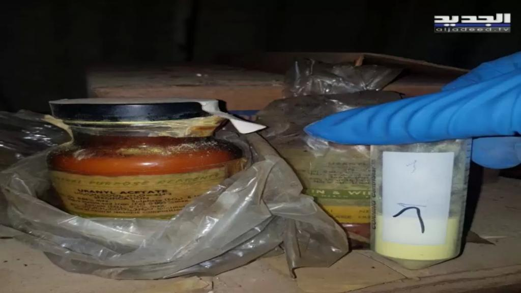 بالصور/ عبوات المواد النووية التي عُثر عليها في منشآت الزهراني