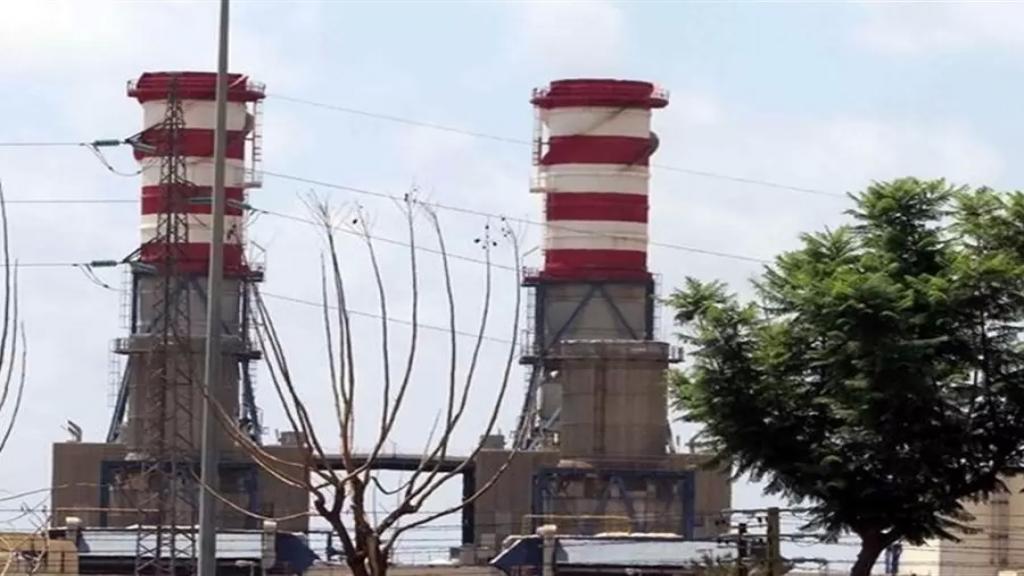 بعد خبر توقيف معمل الزهراني بالكامل بسبب نفاذ مادة الغاز أويل... توضيح من مؤسسة كهرباء لبنان